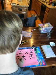 Parks writing in Chinese